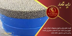 گمرک صادرات خاویار در ایران کدام است؟