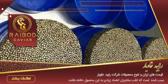 صادرات خاویار به عمان